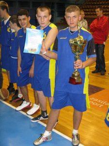 Mistrzostwa Polski w Koszykówce Chłopców Słupsk 22.11.2008