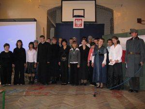 Akademia 11 listopada 2008