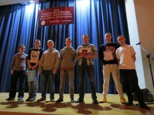 XXXII Wojewodzki przegląd twórczości artystycznej szkół specjalnych 13.04.2016